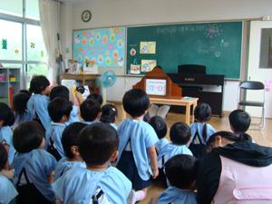 柳井幼稚園 子育て支援 紙芝居