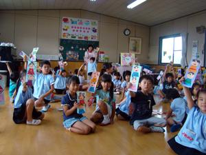 柳井幼稚園 お絵かき