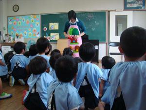 柳井幼稚園 子育て支援 エプロンシアター