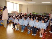 柳井幼稚園 入学式