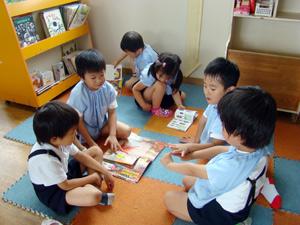 柳井幼稚園 読書